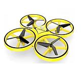 Квадрокоптер-дрон с управлением жестами от руки браслетом Dowellin Gravity желтый, фото 8