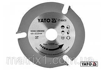 Диск пильный по дереву 125 мм/ 22.23 X 3.8 мм 3 зуба (YT-60470) YATO