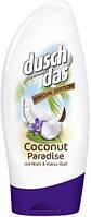 Гель для душа Dusch Das Coconut Paradise, кокос, 250 мл., фото 1