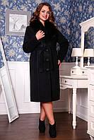 Шикарное женское пальто с шалью из натурального меха Соната р. 48-58