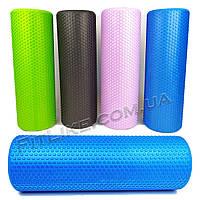 Массажный валик Foam Roller 45 см / 60 см Eva ролик для массажа спины, мышц, триггерных точек