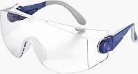 Очки защитные Univet 535 (Юнивет) черная или синяя оправа