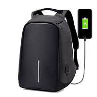Рюкзак Bobby антивор, школьный ранец с USB-выходом