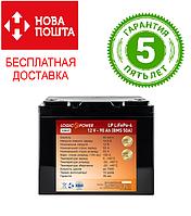 Аккумулятор литий железофосфат LiFePO4 12V - 90 Ah (BMS 50A) пластик,  для ИБП котлов. Гарантия 5 лет