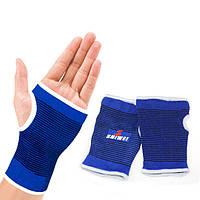 Бандаж пальца эластичный (2 шт.)