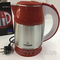 Чайник электрический Crownberg CB-2840 2000W Red Красный