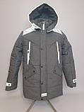 Зимова підліткова куртка, Макс Джинс сірий, 140-164., фото 5