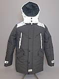 Зимняя подростковая куртка на мальчика с рефлективными вставками из светоотражающей ткани, Макс Рефлектив, фото 2