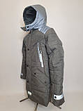 Зимова підліткова куртка, Макс Джинс сірий, 140-164., фото 6