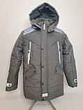 Зимова підліткова куртка, Макс Джинс сірий, 140-164., фото 9