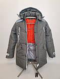 Зимова підліткова куртка, Макс Джинс сірий, 140-164., фото 10