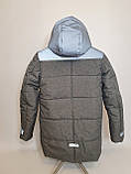 Зимова підліткова куртка, Макс Джинс сірий, 140-164., фото 8