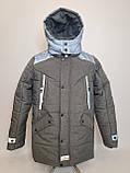 Зимняя подростковая куртка на мальчика с рефлективными вставками из светоотражающей ткани, Макс Рефлектив, фото 3