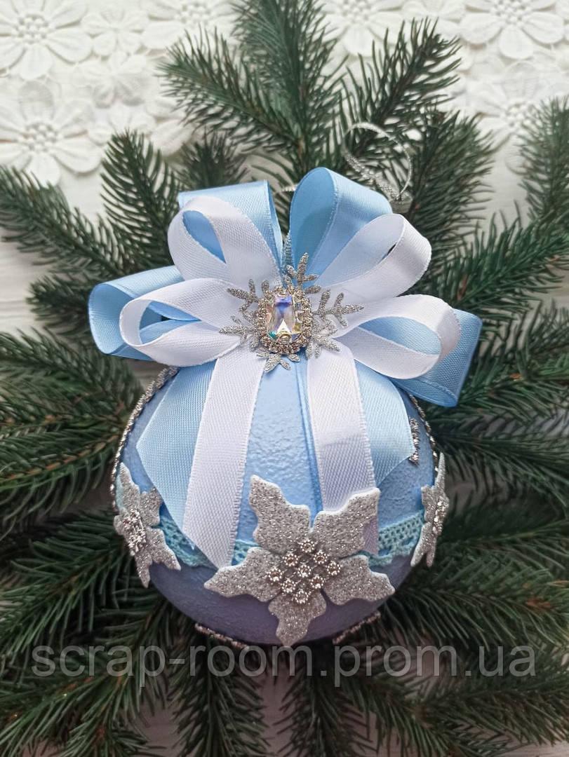Шар на елку, елочный шар, шар ручной работы 10 см, шар подарочный, новогодний шар, ручная работа