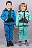 Детский спортивный костюм Olis Style 30120