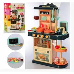 Кухня детская Limo Toy 889-179