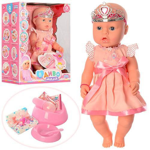 Кукла-пупс интерактивная 42 см, 9 функций, пьет, соска, посуда, каша