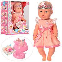 Кукла-пупс интерактивная 42 см, 9 функций, пьет, соска, посуда, каша, фото 1