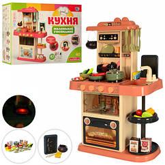 Кухня детская Limo Toy 889-184