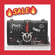 Женская сумка Pinko Love Bag graffiti . Кожаная сумка Пинко граффити