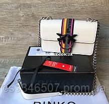 Шкіряна сумка Pinko Love Bag Sport in Pell. Жіноча сумка Пінко, фото 2
