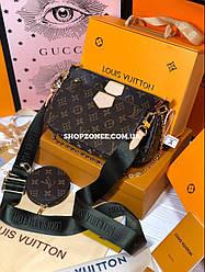Женская сумка Louis Vuitton Multi Pochette. Сумка Луи Виттон