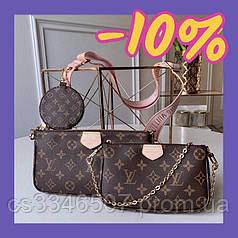 Женская сумка Луи Виттон. Louis Vuitton Multi Pochette