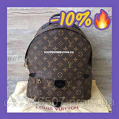 Женский рюкзак Louis Vuitton. Кожаный рюкзак Луи Виттон