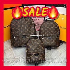Кожаный рюкзак Louis Vuitton. Женский рюкзак Луи Виттон