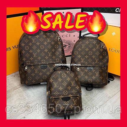 Шкіряний рюкзак Louis Vuitton. Жіночий рюкзак Луї Віттон, фото 2