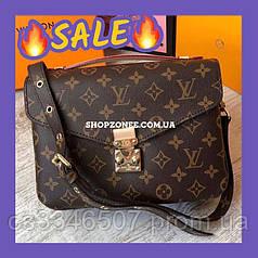 Кожаная сумка Louis Vuitton Pochette Metis Monogram. Женская сумка Луи Виттон
