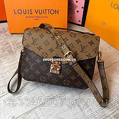 Шкіряна жіноча сумка Луї Віттон. Louis Vuitton Pochette Metis Monogram