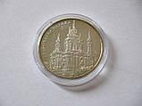 Памятна монета Пять 5 гривень 2011 рік  Андріївська церква / Андреевская церковь, фото 7