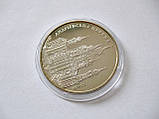 Памятна монета Пять 5 гривень 2011 рік  Андріївська церква / Андреевская церковь, фото 6
