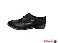 Туфли мужские eD-Ge черные на шнуровке кожа eD0001