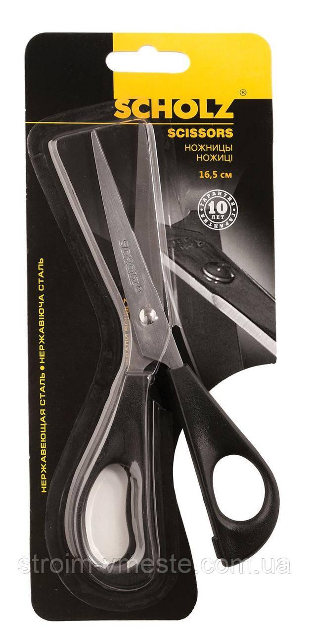 Ножницы канцелярские офисные SCHOLZ 4246 16,5 см универсальные