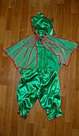 Змей Горыныч , Дракон ,Динозавр ,Крокодил карнавальный костюм  детский
