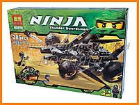 "Конструктор BELA серии ""Ninja/ниндзяго"" - ""Атака Коула"" 285 деталей арт.9759"