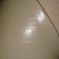 """Кожзаменитель бежевый """"Рептилия"""" галантерейный сумочный, тощина 0,8мм ш.1,4м"""