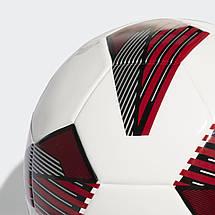 М'яч футзальний Adidas Uniforia League Sala Ball Euro-2020 №4 FH7352 Білий, фото 3