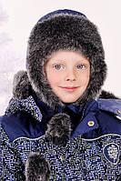 Детская зимняя шапка-ушанка для мальчика ( темно-синяя)