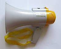 Ручной мегафон рупор RD-8S дальность 200м / ручний мегафон рупор, гучномовець