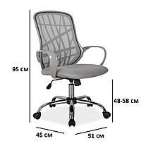 Офисный компьютерный стул Signal Dexter серый со спинкой сетка на колесиках