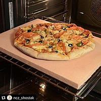 Камень для пиццы и хлеба 35*40*2см
