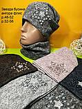 Зимняя шапка и хомут женская, детская, фото 2