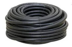 Шланг газовый для плит и баллонов  Билпромрукав БПР 9.0