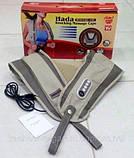 Массажер для шеи и спины Hada Model 188 Knocking - здоровая спина, фото 6
