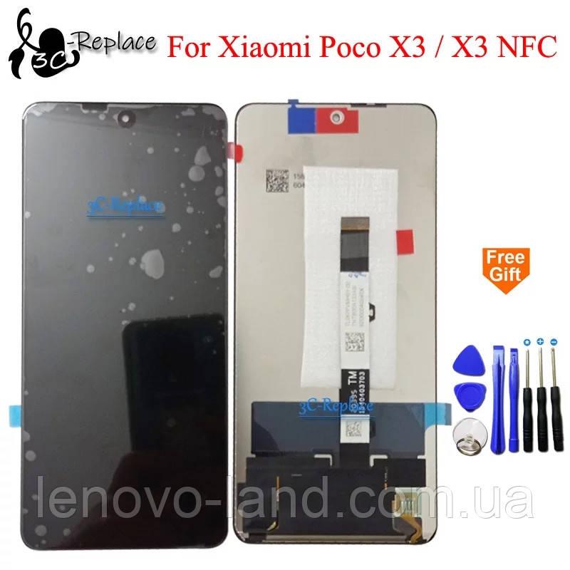"""Модуль для Xiaomi POCO X3 NFC 6.67"""" дисплей + сенсор"""