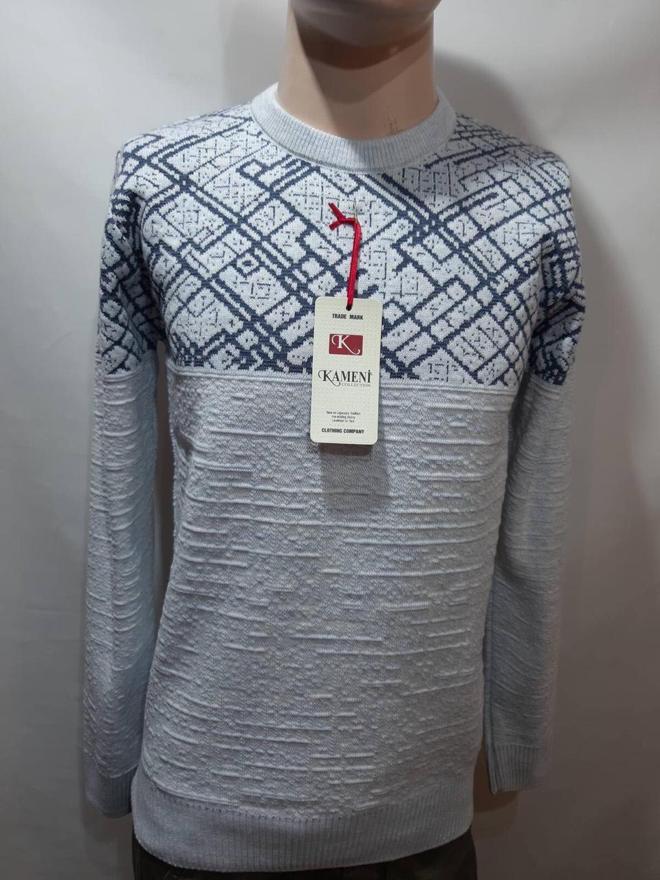 Мужской теплый шерстяной свитер р. Л Kameni отличного качества Турция Светло-серый последний