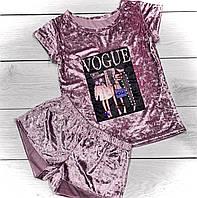 Пудрова піжама велюр, комплект для дому.
